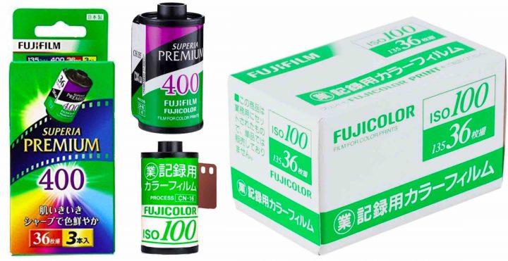 https://www.fujirumors.com/wp-content/uploads/2020/02/Fujifilm-Film-Discontinued-1-720x371.jpg