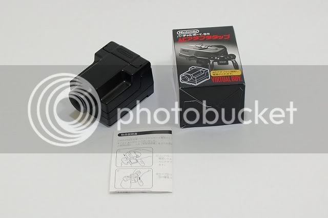 http://i199.photobucket.com/albums/aa69/yanpan/GAME/Virtual%20Boy%20A/dc121825.jpg