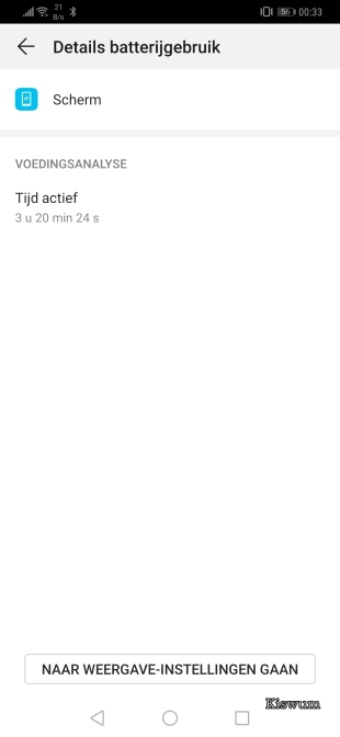 https://www.kiswum.com/wp-content/uploads/Huawei_Mate20Pro/Screenshot_120-Small.jpg