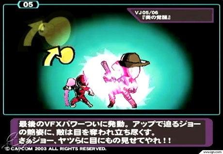 http://cubemedia.ign.com/cube/image/vfet_062703_x8.jpg