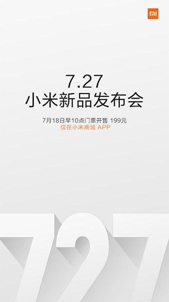 http://www.kiswum.com/wp-content/uploads/2016/07/27-7Logo.jpg