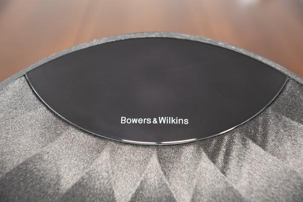 http://www.nl0dutchman.tv/reviews/bowerswilkins-formationwedge/1-40.jpg