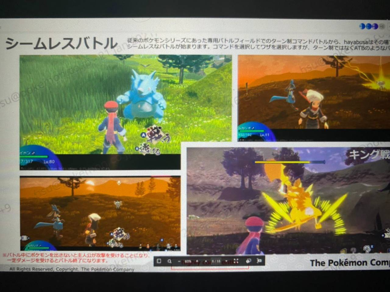 https://www.videogameschronicle.com/files/2021/02/Pokemon-leak.jpg