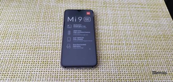https://www.kiswum.com/wp-content/uploads/Xiaomi_Mi9SE/IMG_20190417_161938-Small.jpg