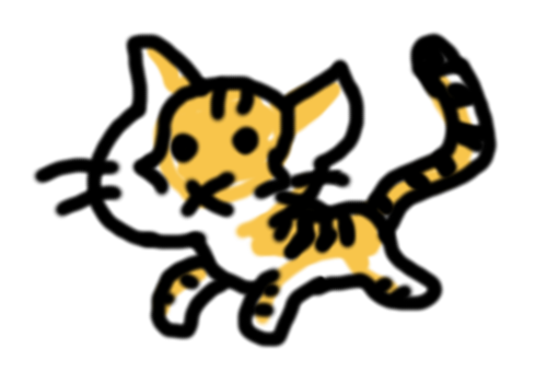http://home.kabelfoon.nl/~arthiele/images/miscellaneous/tiger.png