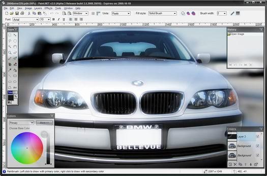 Paint.NET 2.5 alpha 3 screenshot (resized)