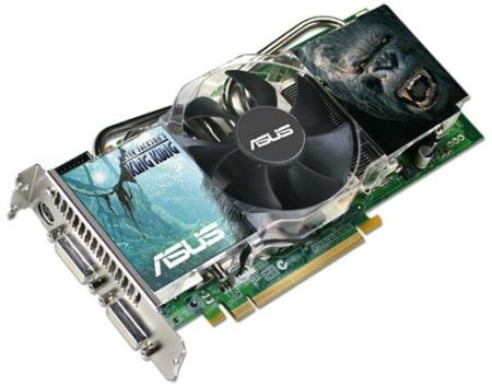 Asus GeForce 7900 GTX