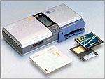Sanyo iDstorage IDS-M1
