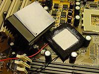 Extreme chipset overclocking