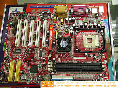 MSI 845 Turbo