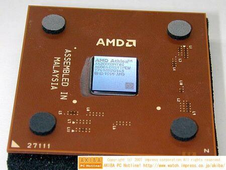 1,667GHz Athlon XP 2000+