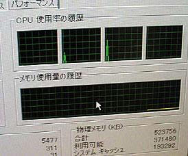Intel Xeon Prestonia met HTT (Jackson)