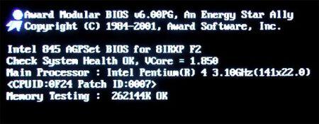 Screenshot BIOS 3,1GHz Pentium 4