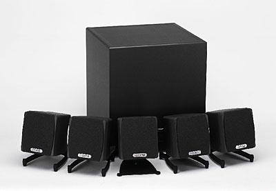Cambridge Soundworks Megaworks 510D