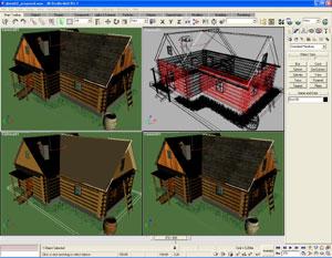 3D Studio Max screenshot