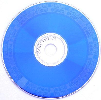 Yamaha printtechnologie voor CD-RW