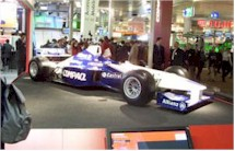 Compaq's BMW Williams Formule 1 bolide