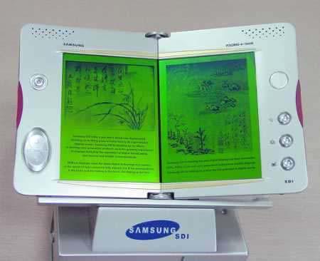 Samsung opvouwbaar display
