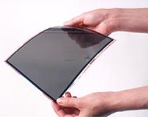 Toshiba buigbaar LCD-scherm