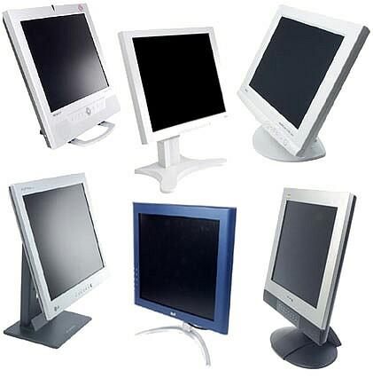 Overzicht 17-inch LCD displays