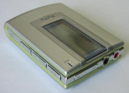 2U4U DMR-300 MP3/WMA-speler