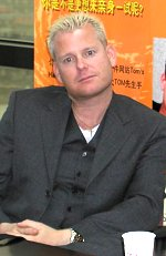Tom Pabst