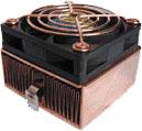 Spire Copperking II koeler