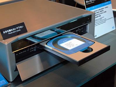 Sony Blu-Ray DVD-recorder