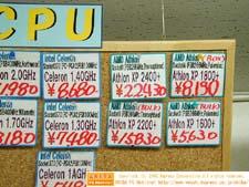 Akiba XP 2400+ foto3 (klein)
