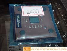 Akiba XP 2400+ foto4 (klein)