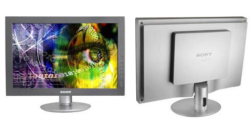 20-inch LCD