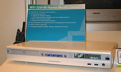 MSI Home Media Server