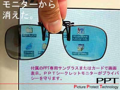 Koshida ML-155TCS-PPT 15-inch PPT LCD-monitor