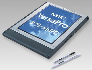 NEC VersaPro Tablet PC (full)