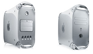 Apple Power Mac G4 Mirrored Drive Doors