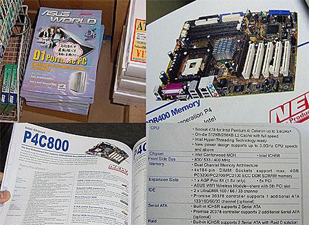 Asus P4C800 Canterwood moederbord