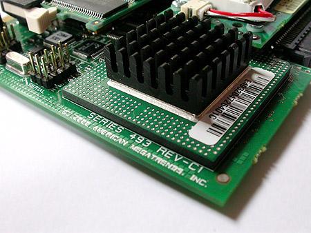 LSI MegaRAID Elite 1600 (I/O processor heatsink)