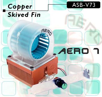Cooler Master Aero 7