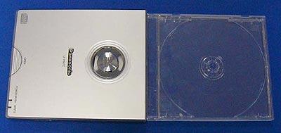 Matsushita LF-P567C bijna net zo groot als een CD-doosje