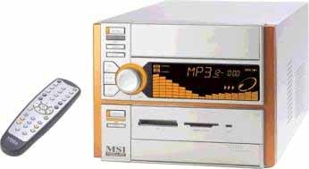 MSI MEGA651 mini-barebone system