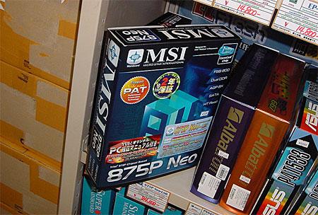 MSI 875P Neo-LSR doos