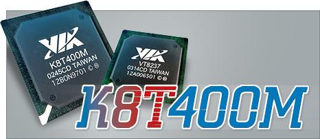 VIA K8T400M chipset + logo (breed)