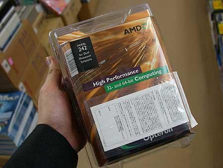 Verpakking Opteron 242