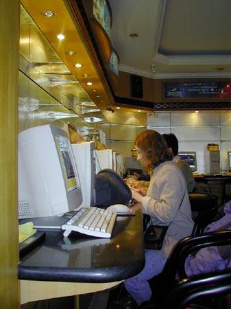 Internetcafé Beijing (Peking) in betere tijden
