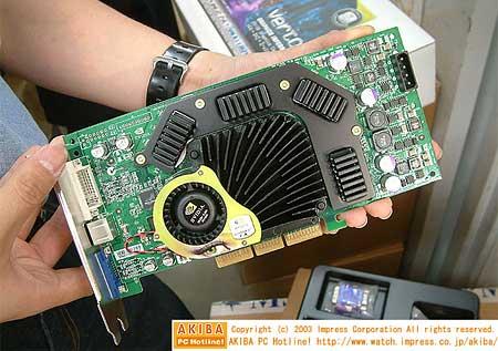 GeForce FX 5900 kaart in de shop