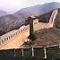 China / Chinese muur