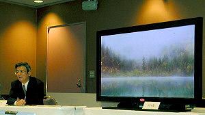 Fujitsu Hitachi 55-inch plasma-beeldscherm
