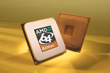 AMD Athlon 64 processor (geel licht, groot)