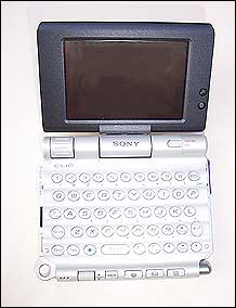Sony's PEG-UX50 (clamshell)