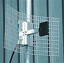 Antenne draadloos internet